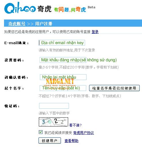Đăng kí tài khoản Qihoo