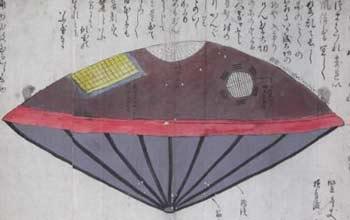 Tài liệu cổ về sự hiện diện của UFO 01, by narga